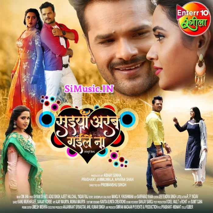 Saiya Arab Gaile Na (Khesari Lal Yadav, Kajal Raghwani) 2021 Movie Mp3 Song