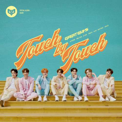 GreatGuys – Touch By Touch (Eng Ver.)