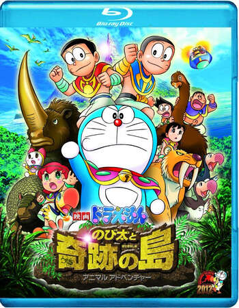 Doraemon: Nobita and the Island of Miracles (2012) Hindi Dubbed 720p HDRip Download