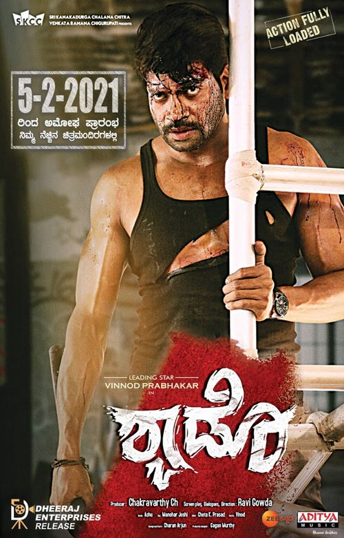 Shadow 2021 Kannada 720p HDRip ESubs Download