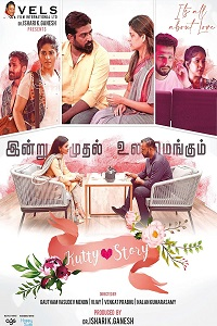 Kutty Story 2021 Tamil480p WEB-DL 400MB With Bangla Subtitle