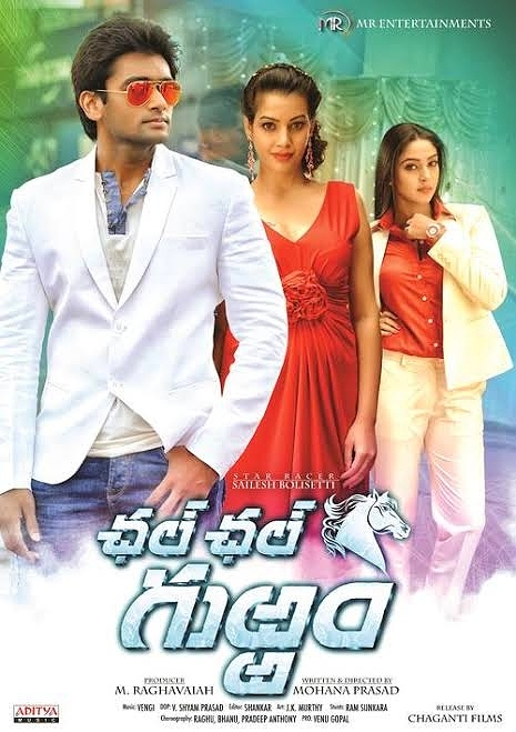 Chal Chal Gurram MLSBD.CO - MOVIE LINK STORE BD