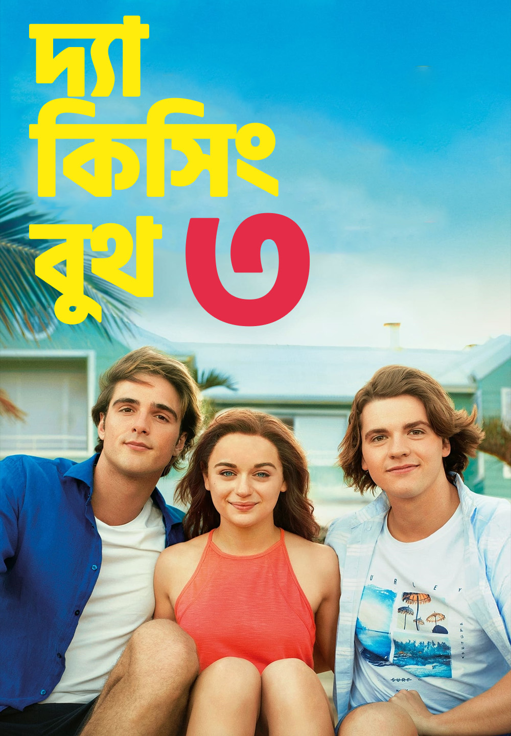 The Kissing Booth 3 2021 Bengali Dubbed 720p HDRip Download