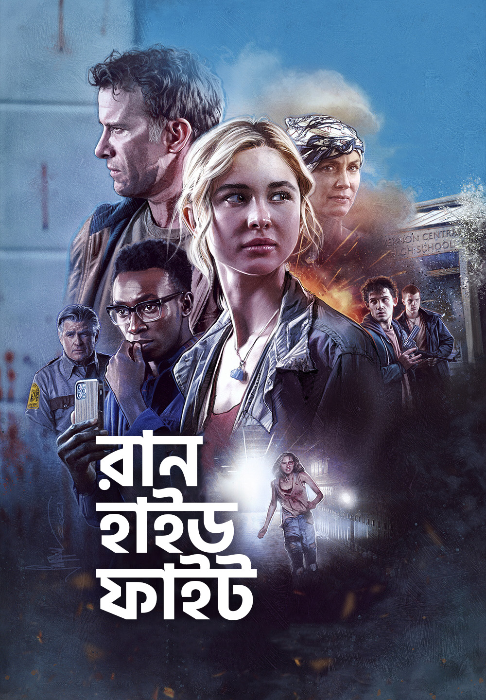 Run Hide Fight 2021 Bengali Dubbed Full Movie 720p HDRip 700MB Download