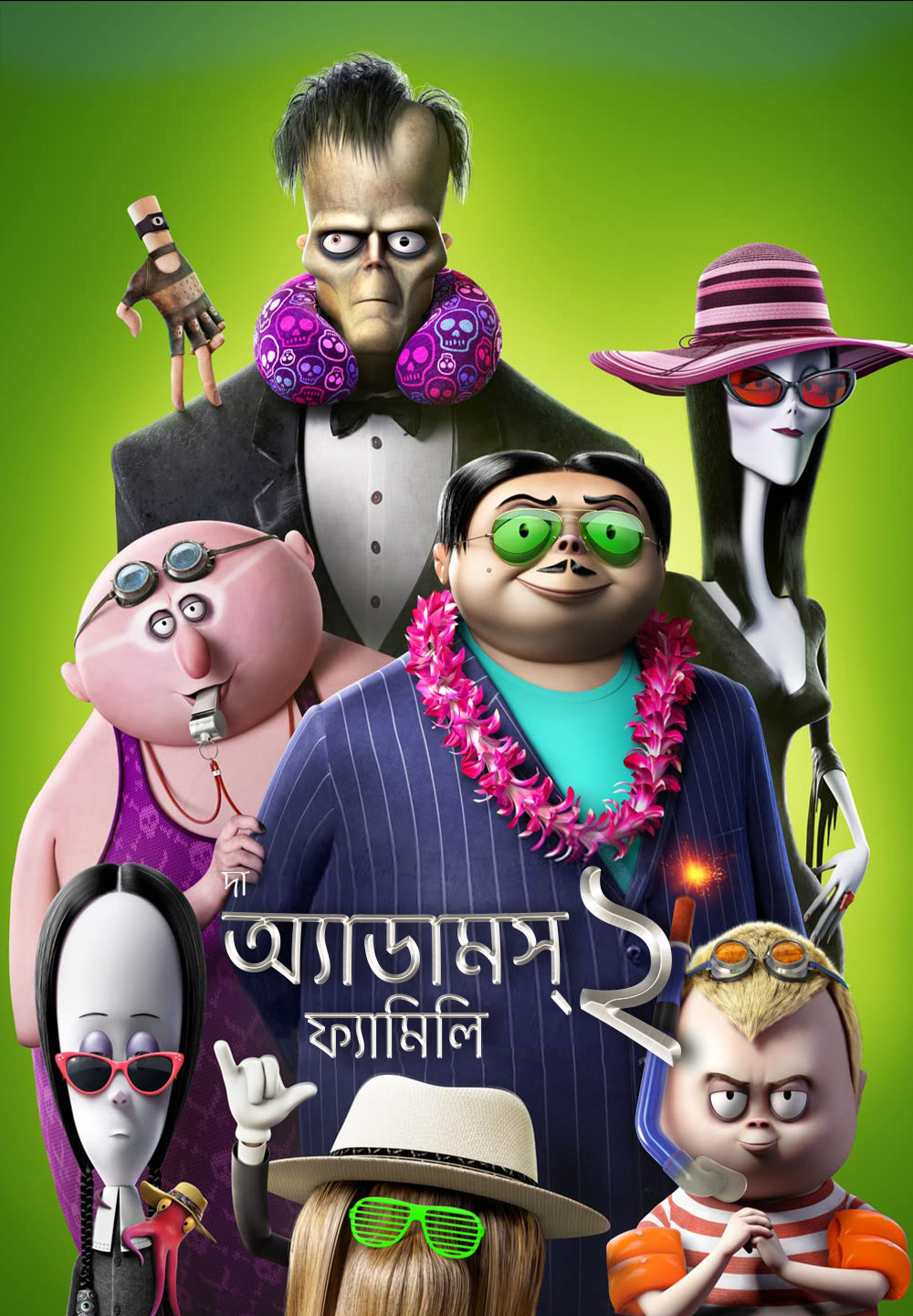 The Addams Family 2 (2021) Bengali Dubbed 720p HDRip Download