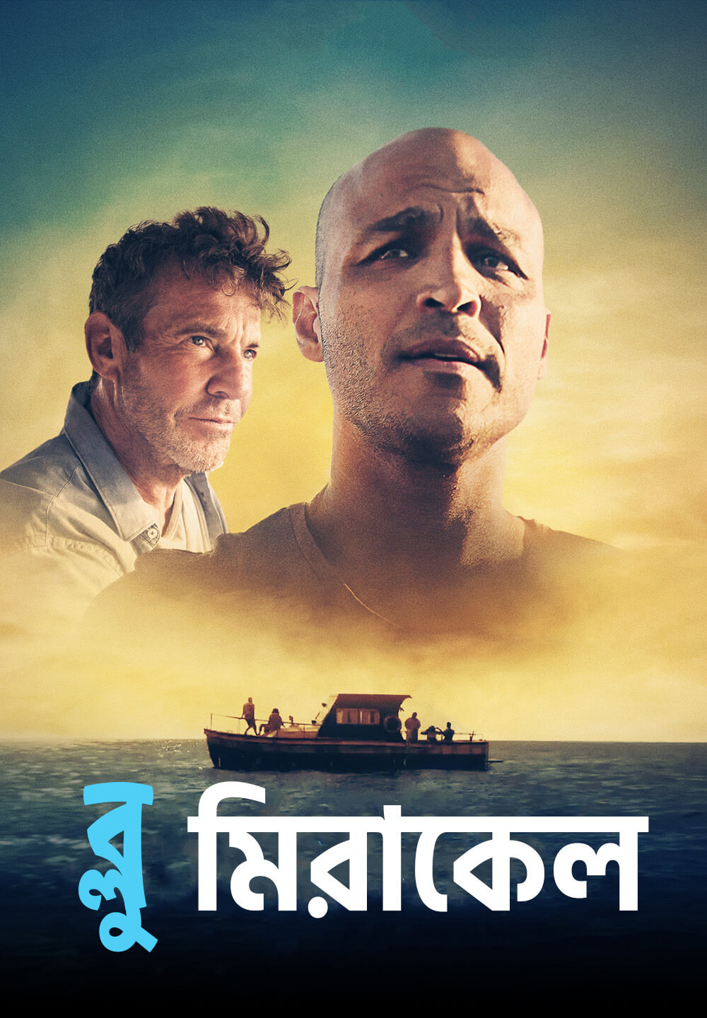 Blue Miracle 2021 Bengali Dubbed Movie 720p HDRip 700MB Download