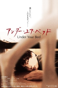 Under Your Bed (2019) Japanese | x264 WEB-DL| 1080p | 720p | 480p | Adult Movies | Download | Watch Online | GDrive